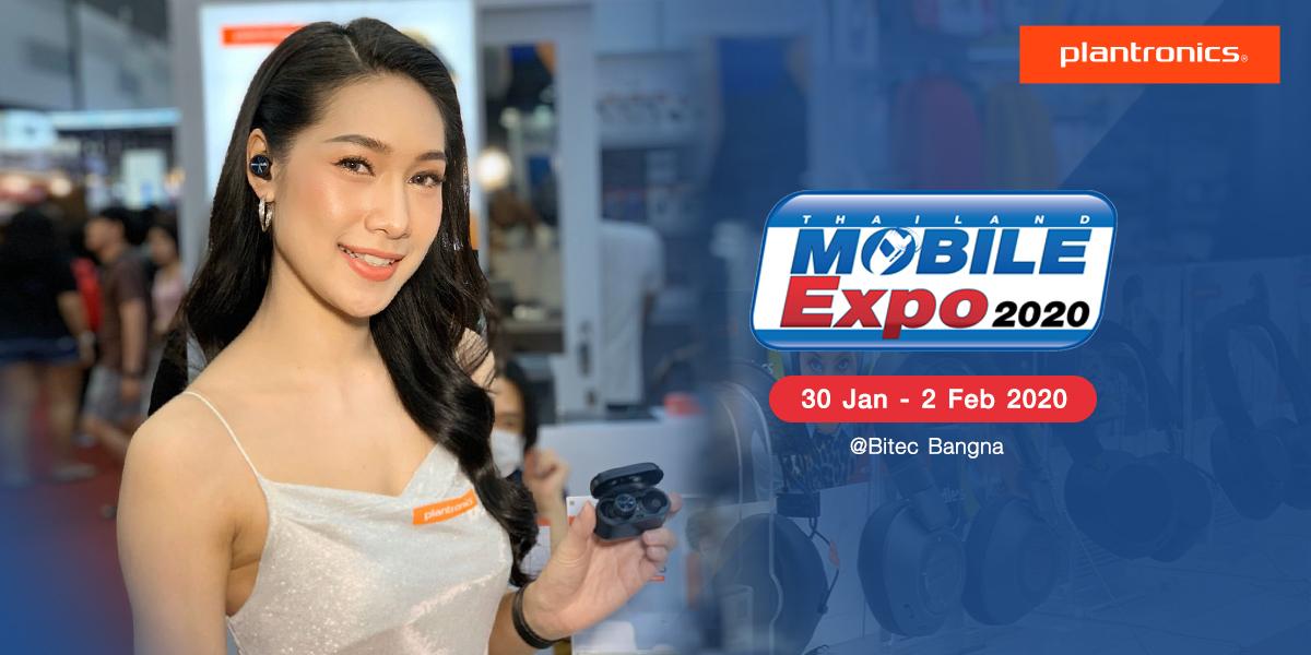 ภาพบรรยากาศกาศงาน Thailand mobile expo 2020 ที่จัดขึ้นที่ศูนย์ประชุมไบเทค ในวันที่ 30 ม.ค. - 2 ก.พ. ที่ผ่านมา