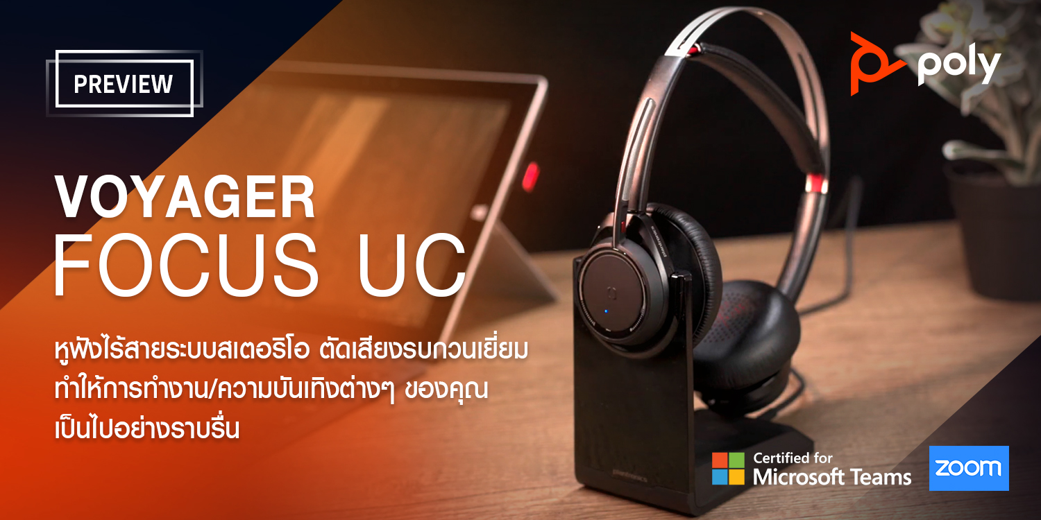 [Preview] POLY   PLANTRONICS VOYAGER FOCUS UC